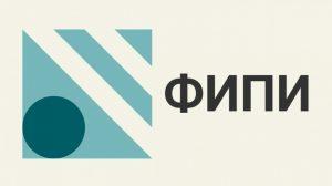 Переход на официальный сайт  ФИПИ