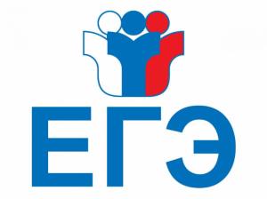 Переход на официальный сайт  ЕГЭ