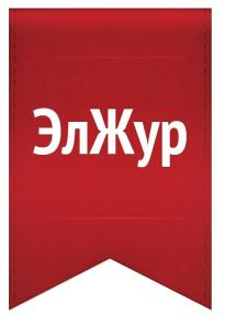 """Логотип """"ЭлЖур"""""""